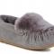 EMU hjemmesko Cairns Reverse Fur
